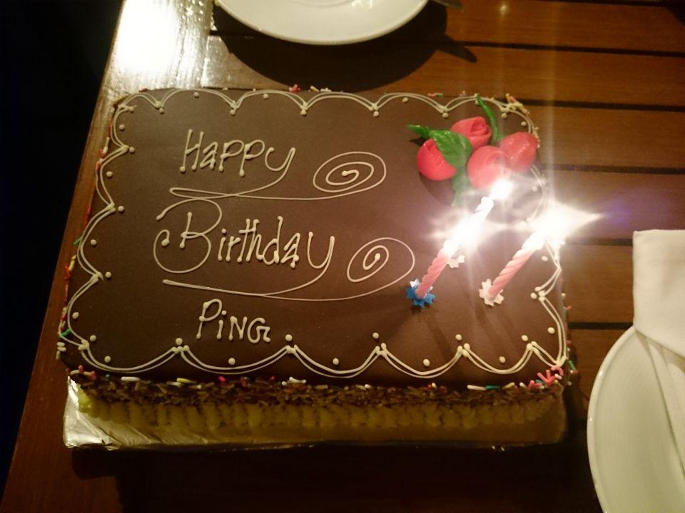 Alles Gute Zum Geburtstag Ping Werner Lau Diving Centers